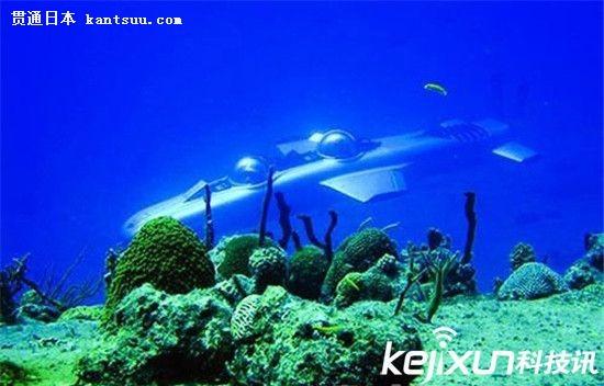 壁纸 海底 海底世界 海洋馆 水族馆 桌面 550_352