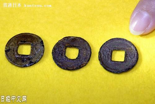 日本出土青铜币 网友:秦始皇派人到扶桑采长生不老药莫非是真的?