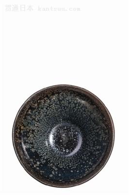 图25 宋代鹧鸪斑建盏