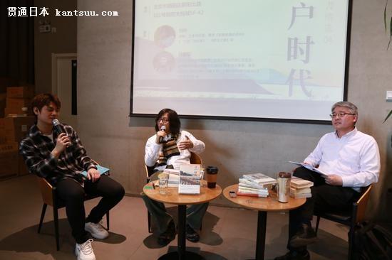 著名知日学者刘柠、北京大学日语系副教授孙建军谈《江户时代》